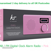 Kitsound Pixel DAB / FM Clock Digital Radio - Pink
