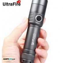 UltraFire 2000 Lumens Zooming LED Flashlight
